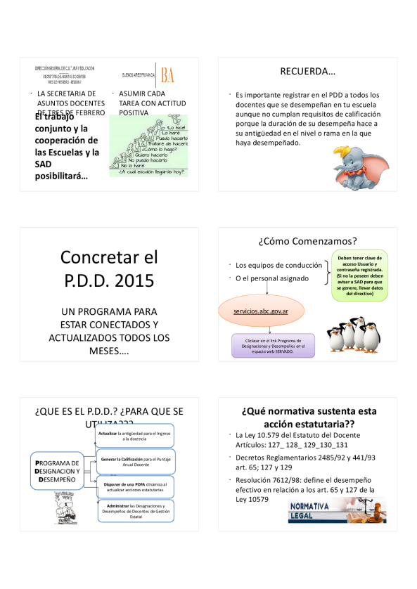 ppd 2015